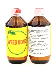 Weed Gone