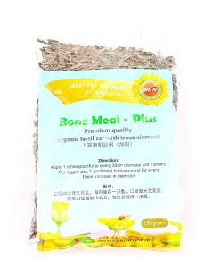 Bone Meal-Plus (S)